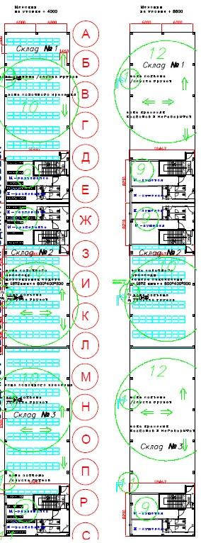 Схема мезонина 2 и 3